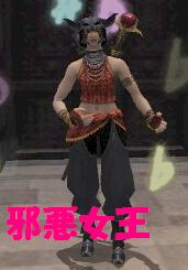 25ラ悪女王a.jpg