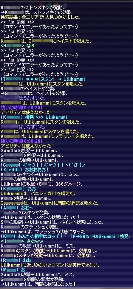 うりうりs.jpg