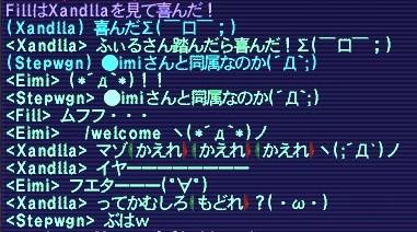 もどれs.jpg