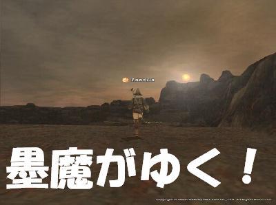 ゼオルムの空.jpg