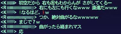 カズ初空s.jpg
