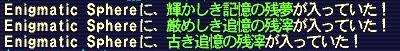 ブロガイベ4th-1戦利品.jpg
