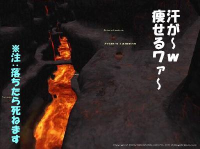 ゼオルム噴火口.jpg